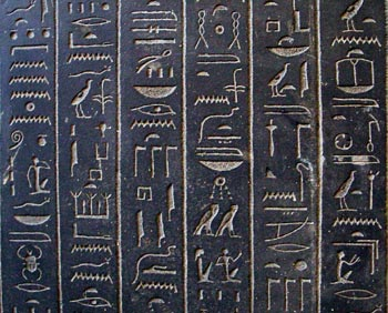 Ancient Egyptian Language,Languages Spoken in Ancient Egypt