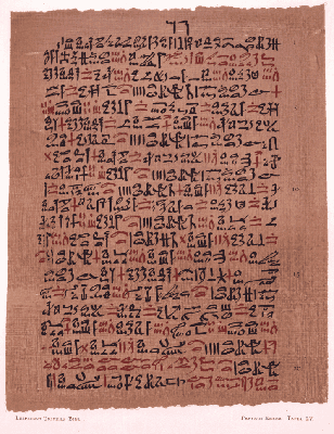 Ancient Egyptian Papyrus Paper Egyptian Papyrus writi...